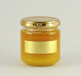 ひまわり蜂蜜200g
