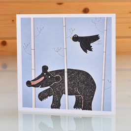 'Walking Bear' Blank Inside Greeting Card