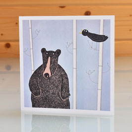 'Standing Bear' Blank Inside Greeting Card