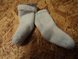 267 New Born Socken in weiß 3x vorhanden