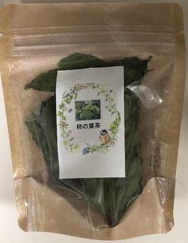 森の恵み茶 柿の葉茶