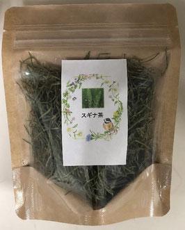 森の恵み茶 スギナ茶