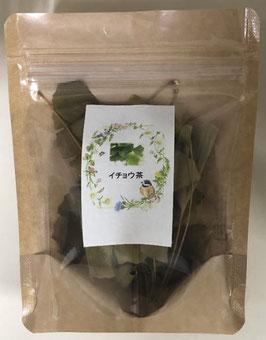 森の恵み茶 イチョウ葉茶