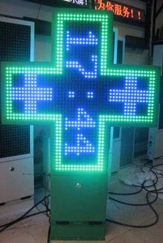 аптечный крест LS- P16-SC