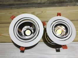 Светодиодный светильник LS-AF down Light