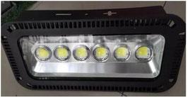 Светодиодный прожектор LS-300W-BB6