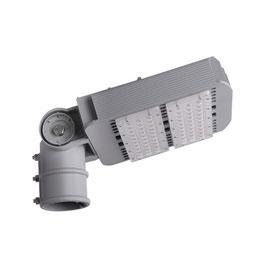 Уличный светодиодный светильник LS 50W-F