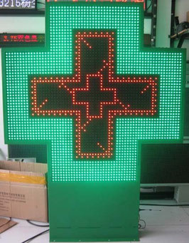 аптечный крест LS- P20-SC-1024*1024