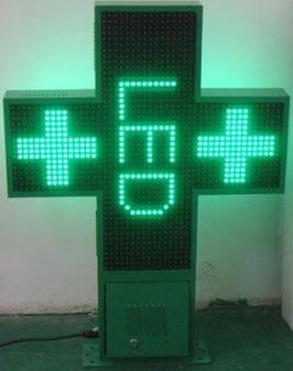 """светодиодный дисплей """"КРЕСТ"""" 780х780мм"""