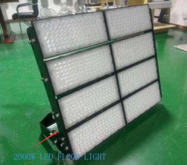 Светодиодный прожектор LS-2000W MOC