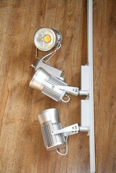 трековый светодиодный светильник LS-30W