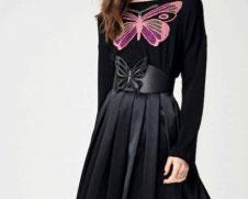 Cintura farfalla Denny Rose art 64dr19020 Autunno 2016/17