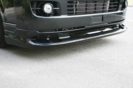ハイエース 200系 1型 2型 ワイドボディ用 フロントリップスポイラー