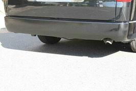 ハイエース 200系 ワイド/ワゴン用 ステップ無しリアバンパー