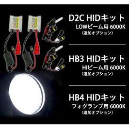 ハイエース  200系 3型 HIDKIT
