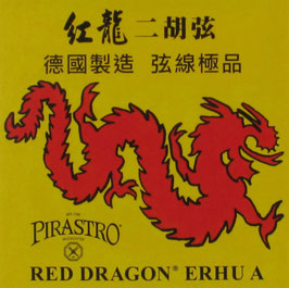 Pirastro Erhu Red Dragon A Loop Steel String (BE)