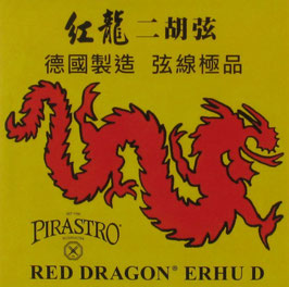 Pirastro Erhu Red Dragon D Steel/Chrome Steel String (BE)