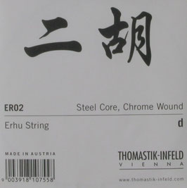 Thomastik Erhu D, Chrome Wound on Steel Core, ER02 String (BE)