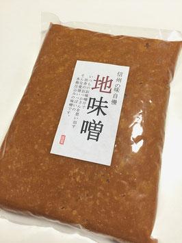 丸世醸造場・地味噌(粒糀)1kg