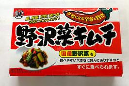 野沢菜キムチ(美寿々屋本舗謹製)はんごろしキムチの弟版!?