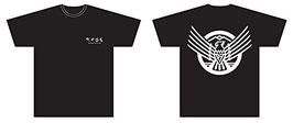 阿部道場Tシャツ