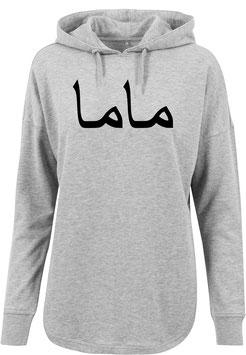 Long Hoodie Grey (Arabic Mama)