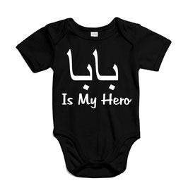 Baba is My Hero Color Body Vest