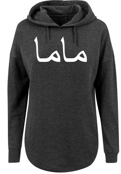 Long Hoodie charcoal (Arabic Mama)