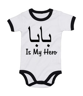 BaBa is My Hero Body Vest Special Edition