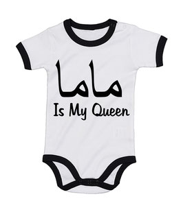 Mama is My Queen Body Vest Special Edition