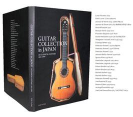 ギター・コレクション・イン・ジャパン1831-1999