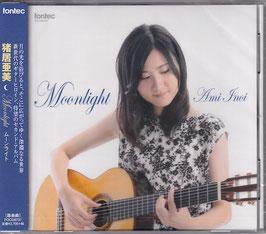 猪居亜美〈ムーンライト~Moonlight〉【CD】