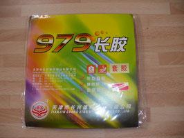 Xiying 979 (chinesische Langnoppe) rot OX / schwarz OX / rot 0,8 mm / schwarz 0,8 mm - nur noch wenige Exemplare vorhanden!