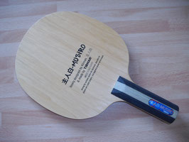 TIBHAR Musiro (Kombi-Holz / Balsa / Carbon) gerade