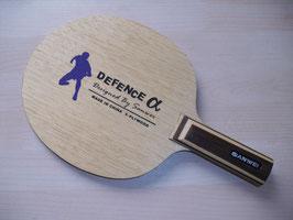 SANWEI Defence @ DEF