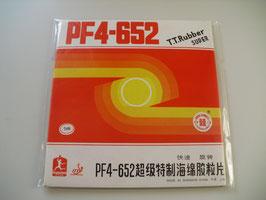 DHS PF4-652 Kurznoppe (uralte Version!) rot 1,3 mm / rot 1,8 mm / schwarz 1,8 mm - jeweils nur 1x!
