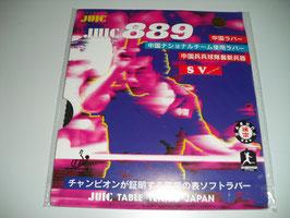 JUIC 889 (Kurznoppe - uralte Version) schwarz max.