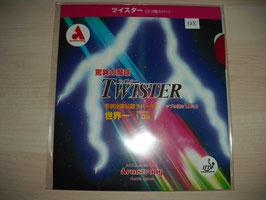 ARMSTRONG Twister (spezialbehandelt)
