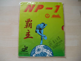 WINNING NP-1 (rot 1,4~1,7 mm)