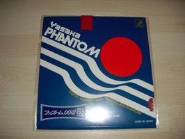 YASAKA Phantom 0012 oo (Infinity)