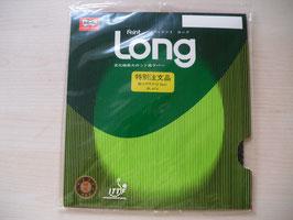 BUTTERFLY Feint Long - Langnoppe (uralte Version) - nur noch wenige Stücke vorhanden!