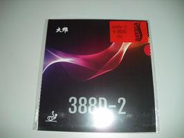 DAWEI 388D-2 (spezialbehandelt) rot / schwarz OX - NEUERSCHEINUNG 2021