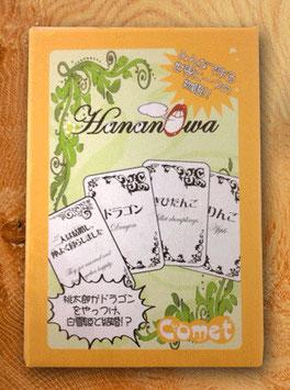 Hananowa(ハナノワ)