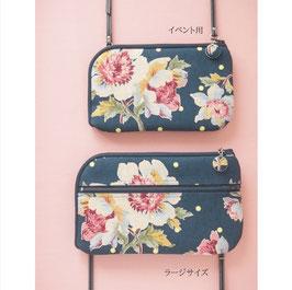 お財布ショルダーバッグ【ラージサイズ】大きめ花柄