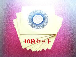 高次元エネルギー集束図形シール-六二芒星10枚セット