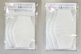 抗菌マスクシート(綿タイプ)3枚セット(標準/大きめ)