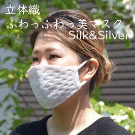 《立体織》ふわっふわっ美マスク(Silk &  Silver)¥4,378(税込)