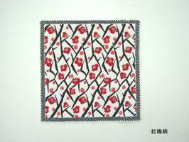 紅梅柄ウエーブ織ハンカチ 商品番号IS-8968-4WW