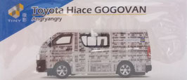 Toyota Hiace GOGOVAN