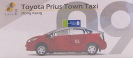 No.09 Toyota Prius Town Taxi